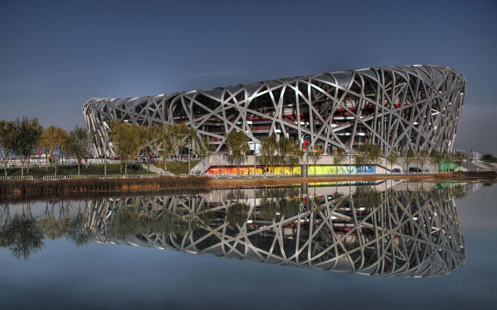 Wanderlust china for The nest beijing